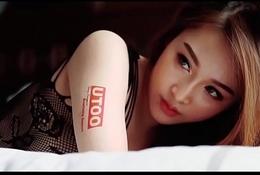 Vietnamese Bikini Model