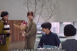 TemperatureofLoveEP37EP38